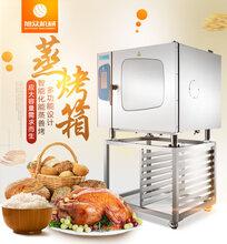 深圳餐饮店用万能蒸烤一体机烤鹅烝菜六盘电蒸烤箱机图片