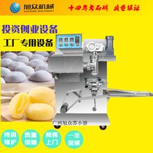 毕节变频调控多功能自动包馅机芝麻圆糯米糍粑自动包馅机厂家图片
