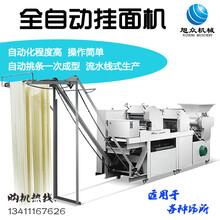 九江食品加工作坊用自动面条机商用爬杆彩色蔬菜挂面机价钱图片