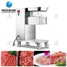 深圳食堂用生鲜肉切肉机多功能自动切肉机切片丝丁电动切肉机图片