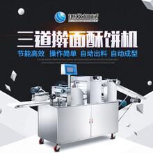 湖南全自动葱油饼机这效率真高商用多功能三段擀面酥饼机多少钱图片