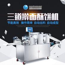惠州自动压面绿豆酥饼机多功能带拍扁仿人工酥饼成型机图片