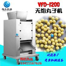 漳州商用蔬菜无馅粉圆机全自动珍珠粉圆汤圆机多少钱图片