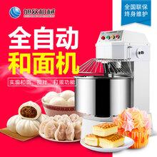深圳全自动商用立式双速双动和面机旭众18公斤电动和面机多少钱图片
