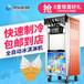 佛山商用微電腦冰淇淋機牛奶抹茶冰激凌機三頭雪糕冰淇淋機