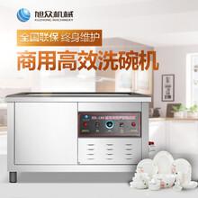 哪个品牌的超声波洗碗机好超声波水槽洗碗机哪里有洗碗机多少钱图片