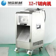 郑州小饭店用全自动单切机鲜肉辣椒切片机商用切肉片机图片