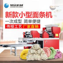 杭州小型250公斤5组全自动面条机新款湿面挂面压面面条机报价图片