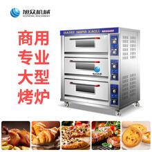 深圳面包蛋挞电烘炉新款三层六盘燃气烘炉蛋糕烘烤箱多少钱图片