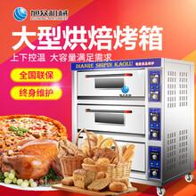 洛阳商用酥饼月饼电热烘炉三层六盘燃气烘烤炉多少钱图片