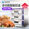 面包蛋挞商用全自动烤箱广州远红外线食品电烘炉多少钱一台