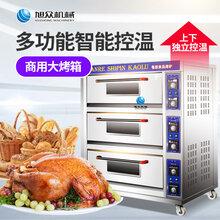 面包蛋挞商用全自动烤箱广州远红外线食品电烘炉多少钱一台图片