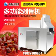深圳新款全自动商用骨头切块机餐厅食堂用立式电动自动切骨机图片