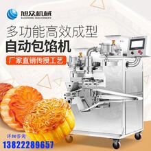 中山全自动糕点烘焙月饼机多功能广式蛋黄月饼包馅机多少钱图片
