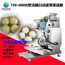 供应黑龙江吉林长春销售新款全自动豆包机地址及价格质量好效率高图片