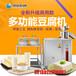 廊坊新款全自动豆腐机白豆腐嫩豆腐老豆腐气动压榨豆腐机设备