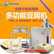 廊坊新款全自动豆腐机白豆腐嫩豆腐老豆腐气动压榨豆腐机设备图片