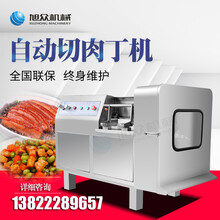 广州酒楼用全自动切排骨机商用猪蹄鸡块切块机多少钱图片