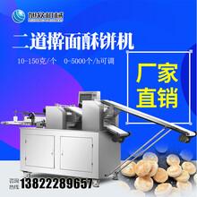 河南全自动商用鲜花酥饼机商用多功能擀面酥饼机多少钱图片