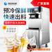 珠海商用立式冰激凌機價格?全自動操作三頭水果雪糕冰淇淋機多少錢