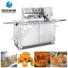 汕头商用全自动红桃粿印花机糕点月饼成型机器多少钱图片