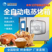 浙江商用二合一微电脑触屏蒸烤箱万能燃气加热蒸烤一体机图片