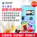 深圳學校街邊無人售賣自助冰淇淋機微電腦智能無人冰淇淋機多少錢