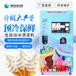 廣州天河商業區用無人智能冰淇淋機自助掃碼冰淇淋機多少錢