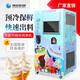 智能无人冰淇淋机 (3)