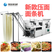 广东全自动商用面条机自动爬杆压面面条机多少钱图片