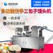 新型全自动仿手工包子机广州新款商用卷面式包包子机器
