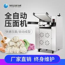 广州全自动压面机厂家便宜实惠的压面机价格图片