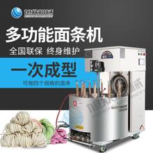 广州全自动快速换刀面条机面馆用压煮一体面条机多少钱图片