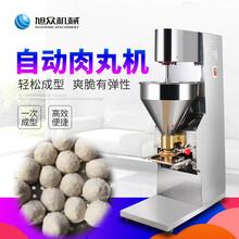 广东实心肉丸机多少钱一台汕头牛肉丸机设备需要多少钱?图片