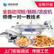 天津商用多功能凉皮机多少钱一台厂家直销全自动凉皮机视频