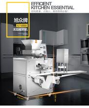 全自动糍粑机一台多少钱-机械邵阳糍粑机那有卖糍粑机视频播放图片