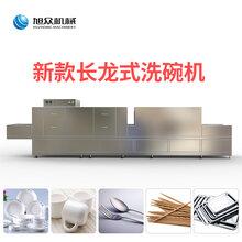 广东商用全自动餐具洗碗机酒楼工厂食堂用节能长龙式烘干消毒洗碗机图片