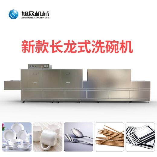 XZ-6200长龙式洗碗机 (16)