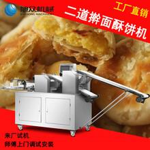 南阳香酥饼机做好吃酥饼的机器全自动多功能酥饼机价格图片