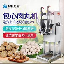 廣東商用全自動魚卵果機器包心肉丸成型機廠家供應圖片