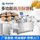 15C三段酥饼机 (1)