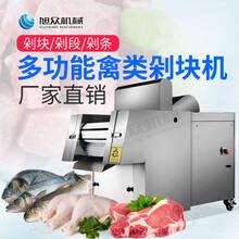 广州餐馆全自动快速肉类切块机饭店酒店鸡鸭鹅排骨自动剁块机图片