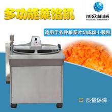 广州盆式菜馅机食堂全自动不锈钢蔬菜绞馅机多少钱图片