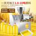 花生菜籽榨油機配套設備貴州新型螺旋榨油機械設備