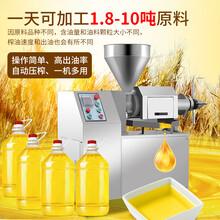 花生菜籽榨油机配套设备贵州新型螺旋榨油机械设备图片