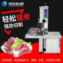 莆田餐厅小型全自动台式锯骨机筒骨羊排牛扒锯骨机设备图片