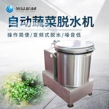 北京包子铺馅料脱水机多功能果蔬变频式滚筒脱水机图片