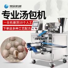 天津全自动灌汤包机多少钱一台死皮小笼包灌汤包机图片