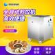 煎饺机 (6)