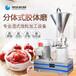 武漢花生醬自動研磨機果醬豆奶立式膠體磨設備
